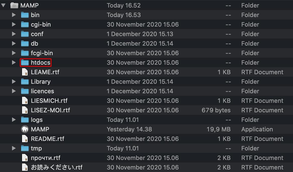 Screenshot of the htdocs folder's location
