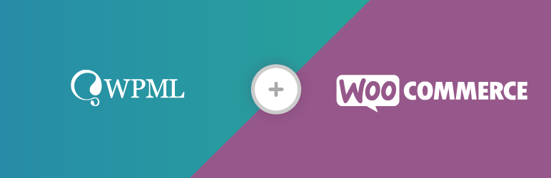 woocommerce multilingual banner