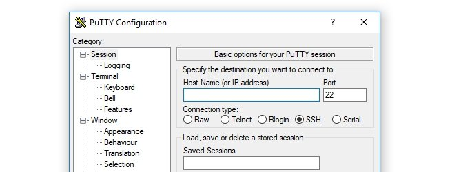 The PuTTy SSH client.
