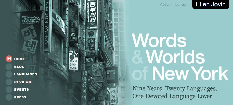 Words and Worlds of New York Language Blog Homepage