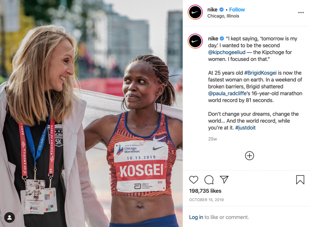 Example of Nike's Instagram Marketing