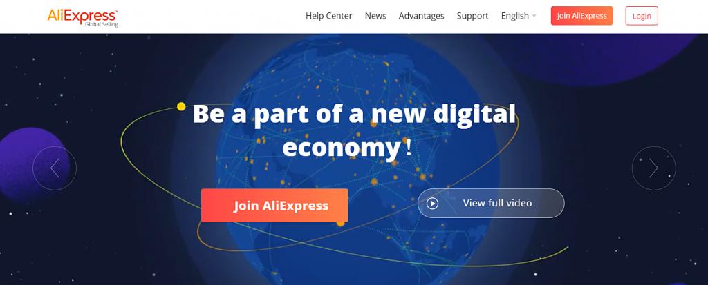 ali express landing page